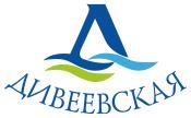Дивеевская